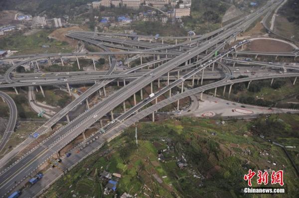 重庆最复杂立交桥共五层15条匝道(组图)