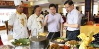 """大化推出""""壮瑶风味系列美食""""打造民族特色餐饮品牌 - 广西新闻网"""