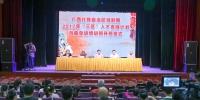 """广西戏剧院举办2017年""""三区""""人才支持计划戏曲身训培训班 - 文化厅"""
