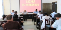 钦北区农机局召开2017年党风廉政教育会议 - 农业机械化信息