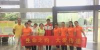 """""""生命之约 大爱传递""""——柳州市红十字会举办遗体和器官捐献宣传报名登记活动(图) - 红十字会"""