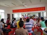 蒲庙镇那元社区举办应急救护知识培训(图) - 红十字会