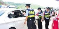 """15万名""""小红帽""""+警察蜀黍=群防群治有力量 - 公安局"""