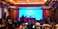 """第14届中国—东盟博览会将举行呈现""""三高三多"""" - 广西新闻"""