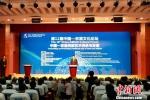 中国文化部官员:人文交流合作成为中国—东盟关系新支柱 - 广西新闻