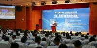 传统文化传承遇危机中国—东盟共话保护与发展 - 广西新闻