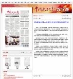中国文化报:第12届中国—东盟文化论坛聚焦传统艺术 - 文化厅
