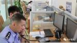 南宁反虚假信息诈骗中心为群众挽回损失上亿元 - 公安局