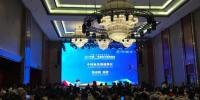 东盟成中国第九大跨境电子商务贸易伙伴 - 广西新闻