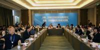 2017年中国—东盟艺术院校校长圆桌会议在南宁举行 - 文化厅