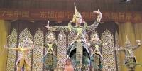 南宁日报:柬埔寨缅甸老挝 风情飞扬绿城舞台 - 文化厅