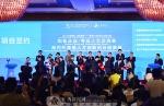 """引才引智引资 2017""""汇商聚智""""活动在南宁举办 - 广西新闻网"""