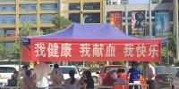 """防城港市红十字会举办""""无偿献血车开进红树林""""活动(图) - 红十字会"""