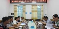 柳州市安委办第三督查组到融水督查指导工作 - 农业机械化信息