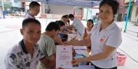 武鸣区红十字会赴甘圩镇开展无偿献血及造血干细胞捐献宣传活动(图) - 红十字会