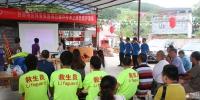 龙胜各族自治县红十字会组织开展西部地区博爱家园项目水上应急救演练活动(图) - 红十字会