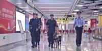 南宁地铁安保升级,民警胳膊上的神器亮了! - 公安局