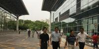 自治区通信管理局检查中国-东盟博览会中国-东盟商务与投资峰会通信保障工作 - 通信管理局