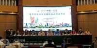 首届中国—东盟羽毛球混合团体赛10月7日南宁开赛 - 广西新闻网