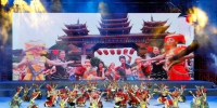 民歌湖畔大联欢——2017年中国-东盟(南宁)戏剧周大联欢晚会在南宁举行 - 文化厅
