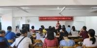 南宁市万人应急救护培训进社区(图) - 红十字会
