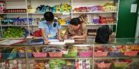 资源县食药监管局开展秋季开学校园及周边食品安全风险隐患排查专项整治工作 - 食品药品监管局