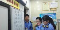 邕宁区食品餐饮环节电子监管系统检查覆盖率达41.74% - 食品药品监管局