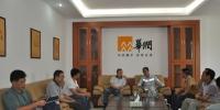 自治区审计厅副厅长李早春率工作组到武宣县开展调研工作 - 审计厅