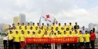 提升救援技能,柳州市红十字水上救援队开展九月份月度培训(图) - 红十字会
