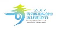 南宁青秀区创意文化旅游节内容丰富 带动产业发展 - 广西新闻网