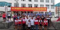 容县红十字会开展社区备灾减灾(博爱家园)项目应急演练活动(图) - 红十字会