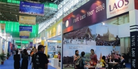 动图视觉:2017中国—东盟博览会旅游展在桂林开幕 - 广西新闻网