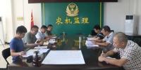 贵港市农机局安全生产督查组到港南区督查农机安全生产工作 - 农业机械化信息