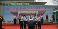 广西东兴实现人民币与越南盾现钞跨境双向调运 - 广西新闻