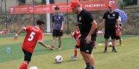 世界顶级俱乐部助力中国青少年足球发展 - 广西新闻