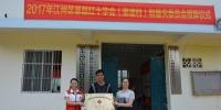 江州区首个村级红十字会和首个村级备灾委员会成立 - 民政厅