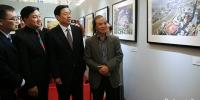 图为国务院新闻办公室副主任郭卫民一行参观展览。 <a target='_blank' href= - 广西新闻
