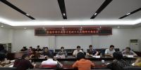 贵港市审计局组织召开全体干部职工大会认真学习贯彻党的十九大精神 - 审计厅