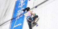 """广西攀岩运动赛事悄然兴起 """"岩壁芭蕾""""进入百姓家 - 广西新闻"""