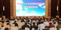 桂粤琼三省区10+3市食品药品稽查打假区域协作联席会议在钦州市召开 - 食品药品监管局