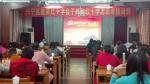 兴宁区举办基层红十字会干部和红十字志愿者骨干培训班(图) - 红十字会
