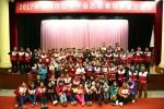 2017年柳州市红十字会志愿者培训暨交流会成功举办(图) - 红十字会