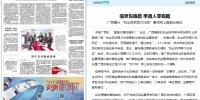 中国医药报:信息包跑路 申请人零跑腿 - 食品药品监管局