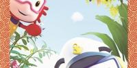 """动漫合作渐入佳境 ——2017""""一带一路""""(南宁)动漫游戏产业合作发展论坛侧记 - 文化厅"""