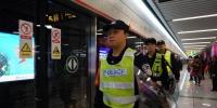 地铁公安全力护航南宁地铁2号线 - 公安局