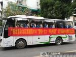 2018广西戏剧院文艺精品进村屯惠民演出启动 - 广西新闻网