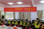 """柳州市儿童福利院开展""""蓄势待发 扬帆起航""""跨部门团队能力建设活动 - 民政厅"""