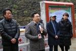 文化迎春、艺术为民——中国国家画院赴广西隆安县慰问(图) - 红十字会