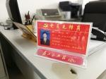 老党员捐献眼角膜 无私大爱留人间(图) - 红十字会