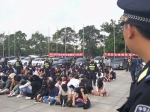 """南宁警方成功侦破""""17·705""""特大传销专案:团伙涉及3500余人,涉案金额超3亿 - 公安局"""